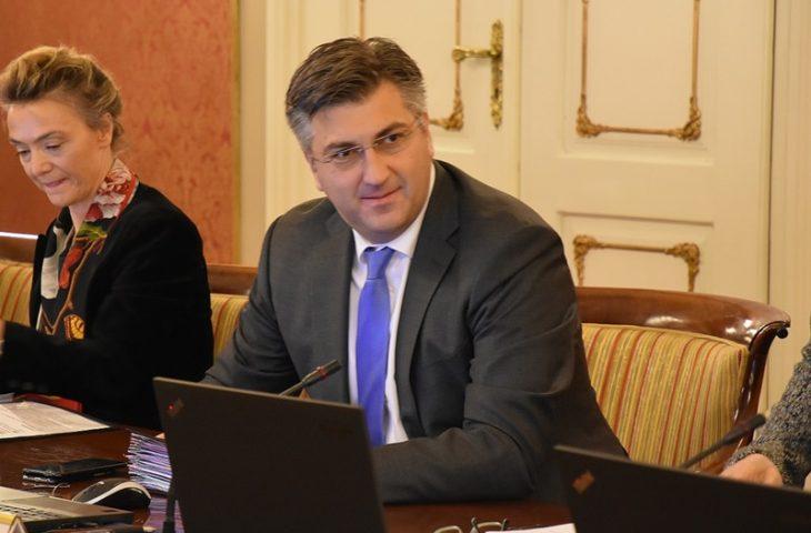 """Photo of Predsjednik Vlade Plenković: """"Povećanje kreditnog rejtinga ohrabrujuće je za hrvatsko gospodarstvo i nastavak reformi"""""""
