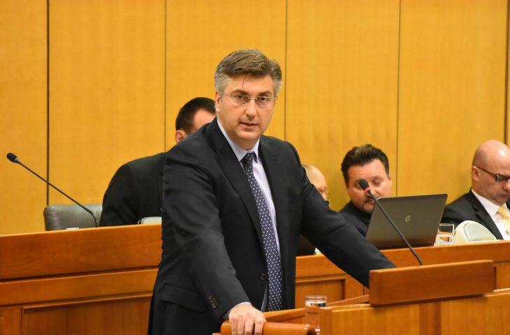 Photo of Sućut predsjednika Vlade Andreja Plenkovića u povodu smrti Željka Senečića