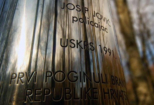 Photo of Atletski klub Plitvice organizira utrku u spomen na prvog poginulog branitelja u Domovinskom ratu Josipa Jovića