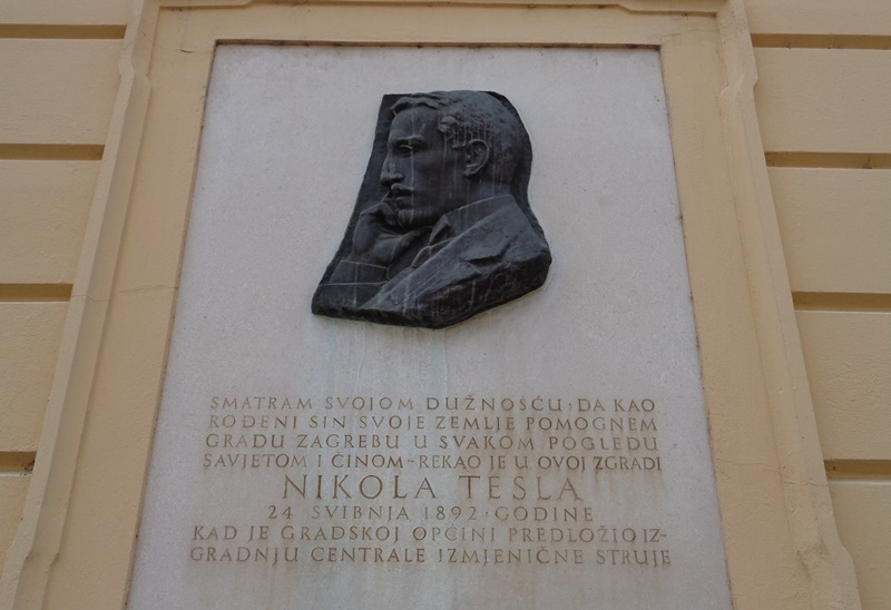 Photo of 24. svibnja 1892. – Nikola Tesla u Zagrebu pokazao kako se voli domovina