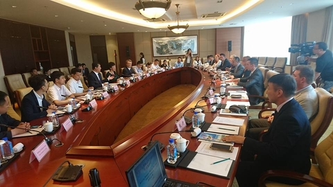 Photo of Delegacija Karlovačke županije posjetila grad Harbin u Narodnoj Republici Kini