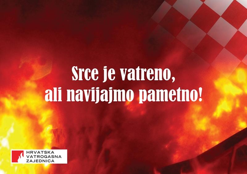 Photo of Slavimo uz Vatrene, ali bez požara!