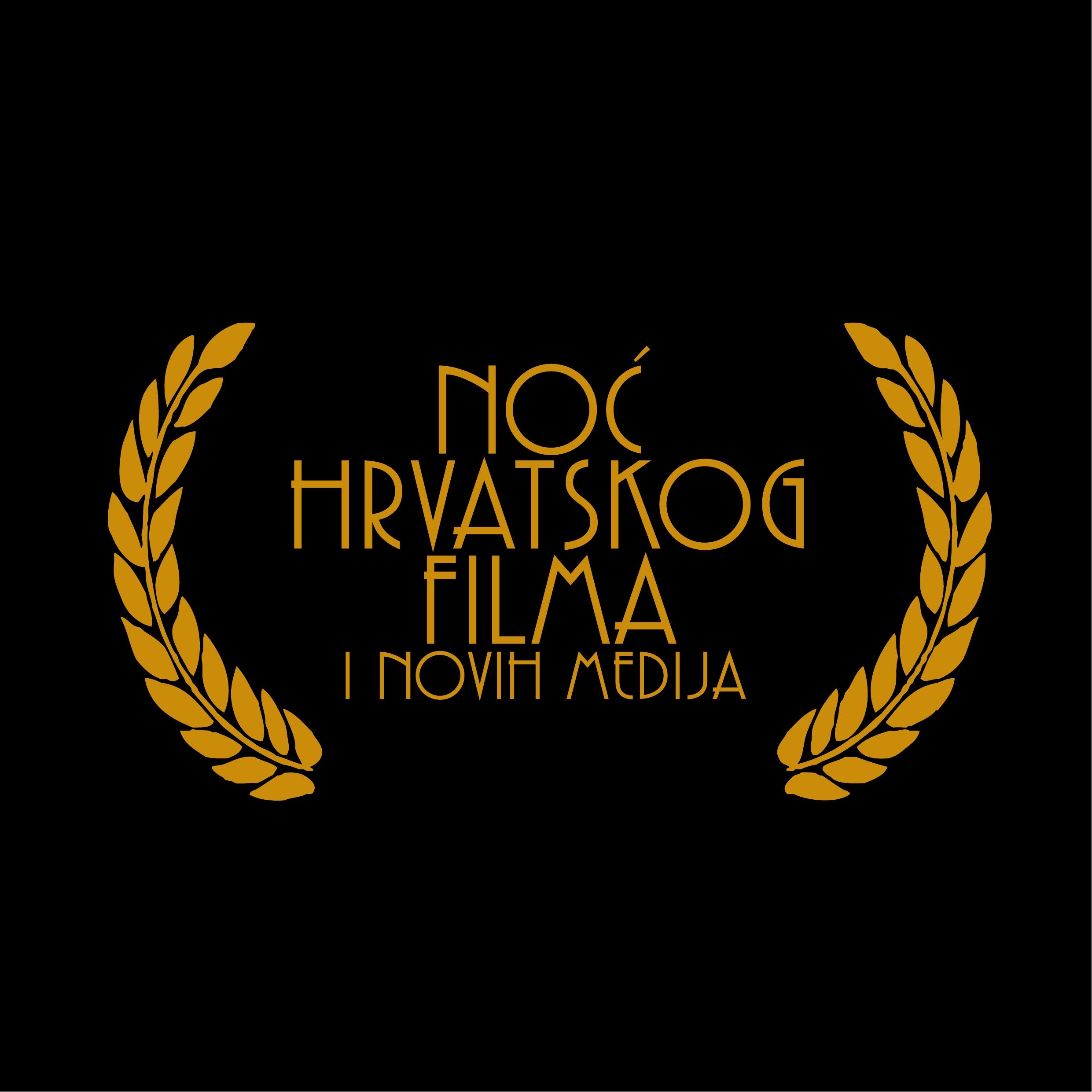 Photo of Noć hrvatskog filma i novih medija gostuje u Otočcu