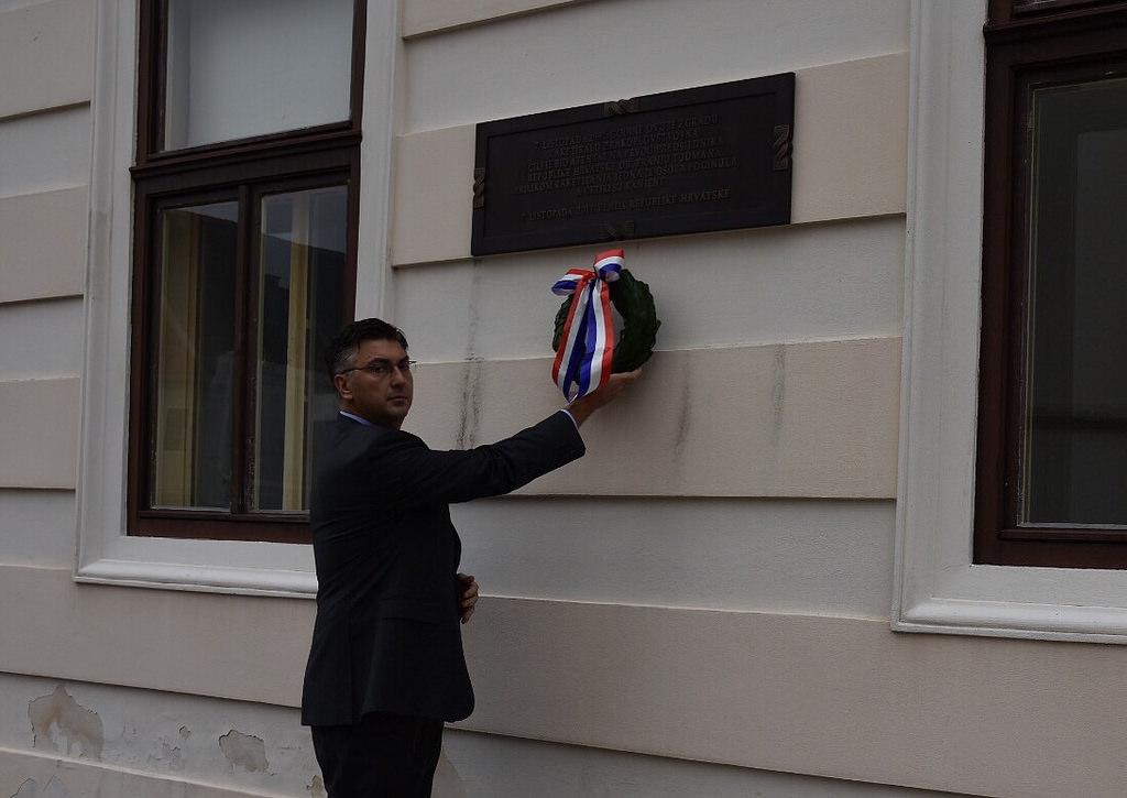 Photo of Predsjednik Vlade Andrej Plenković čestitao Dan neovisnosti