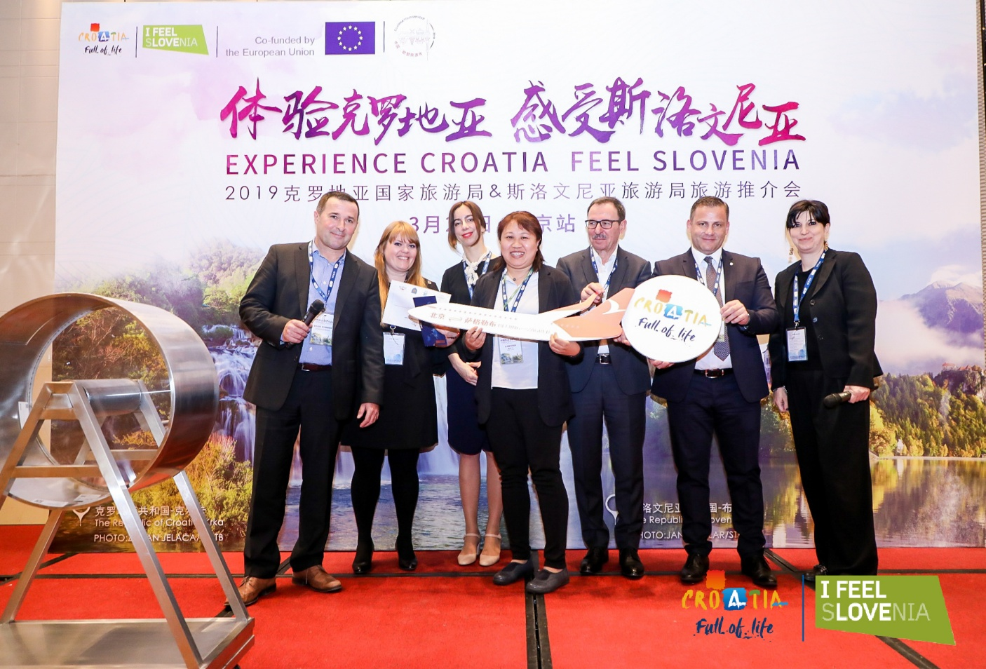 Photo of Lika ove godine očekuje porast broja kineskih gostiju