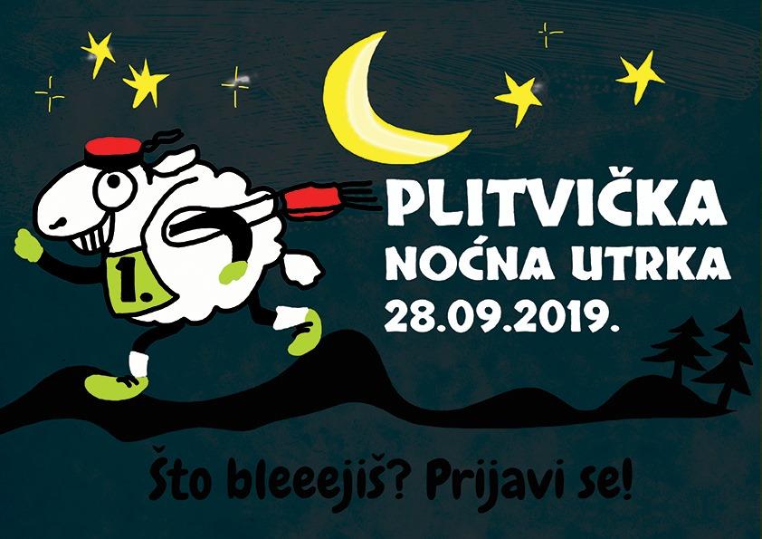 Photo of PLITVIČKA NOĆNA UTRKA Prijavi se za noćnu peticu ili cener u centru Korenice!