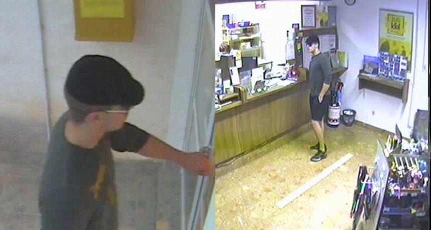 Photo of Policija moli za pomoć: Poznajete li muškarca s fotografije?