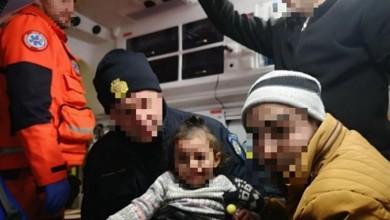 Photo of S ličke Plješivice spašeni migranti, među njima trudnica i dvoje djece