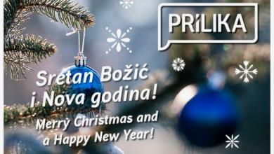 Photo of Sretan Božić i Novu 2020. želi vam komunikacijska agencija PRiLIKA