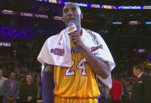 Photo of Legendarni košarkaš Kobe Bryant poginuo u padu helikoptera