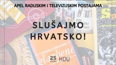 Photo of Hrvatski diskografi pozivaju: Povećajte emitiranje domaće glazbe različitih žanrova!