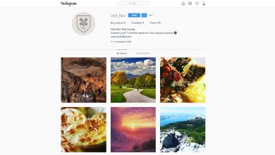 Photo of Zapratite lički turistički Instagram, pokrenut je @visit_lika