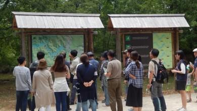 Photo of Turistički vodiči se više ne smatraju samozaposlenim osobama