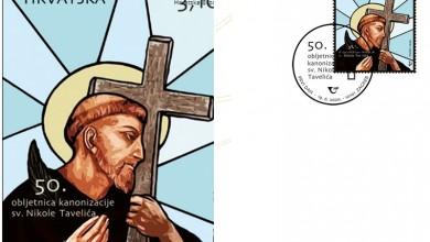 Photo of Franjevac mučenik na novoj prigodnoj poštanskoj marki