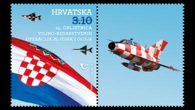 Photo of Nove poštanske marke za 25. obljetnicu Bljeska i Oluje