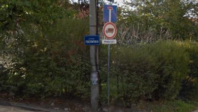 Photo of Hoće li Gospićka i Senjska ulica u Beogradu uskoro promijeniti imena?