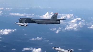 Photo of FOTO/VIDEO Američki bombarder B-52 u pratnji MiG-ova preletio iznad Hrvatske