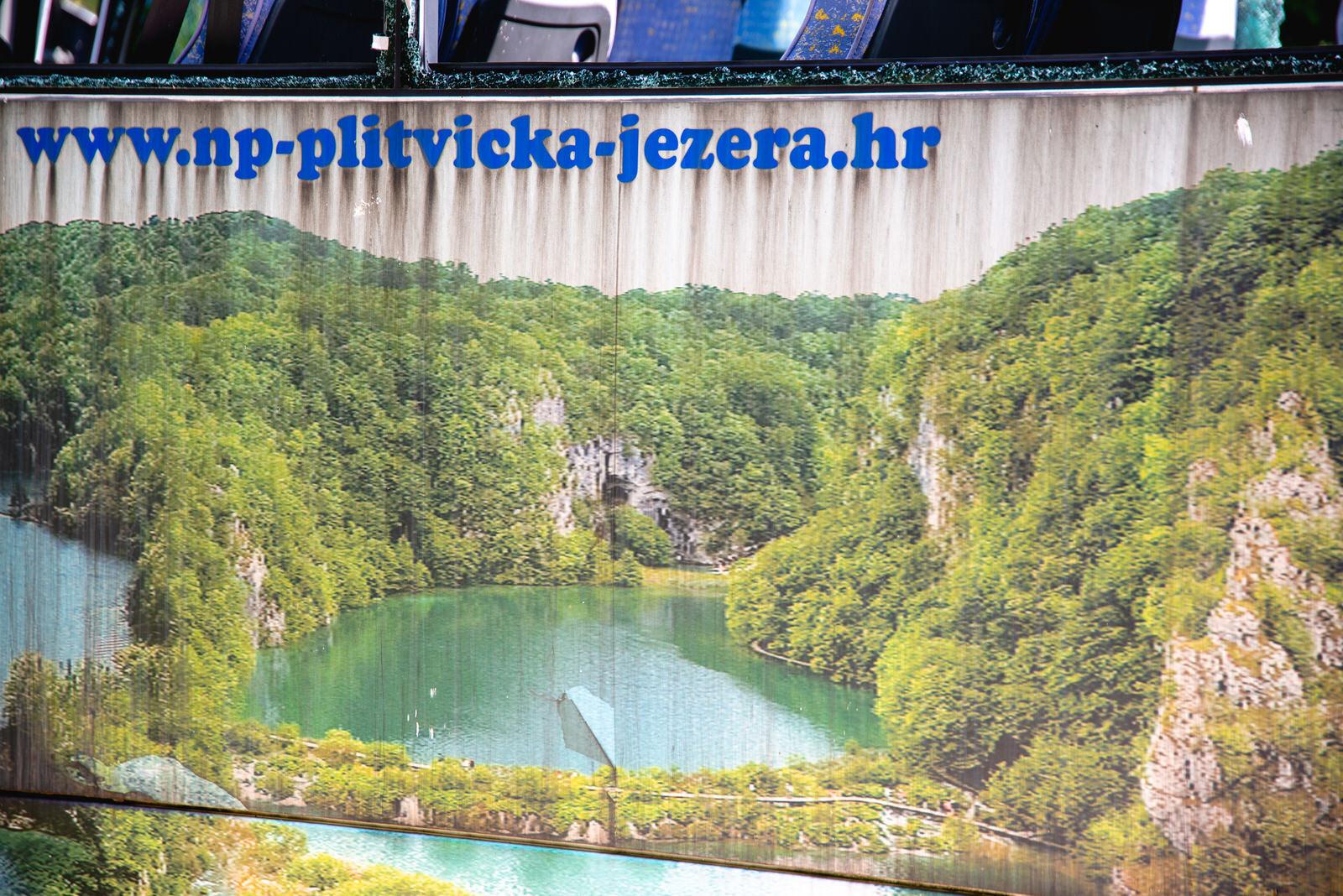 likaclub_autobusi plitvička jezera u mukinjama_11_8_2020 (3)