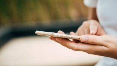 Photo of Jutarnji list: Aplikacija će biti svrhovita ako ju instalira 60 posto stanovnika