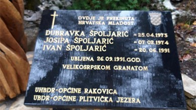 Photo of Obljetnica u Grabovcu: Troje djece poginulo je u granatiranju prognaničkog kampa