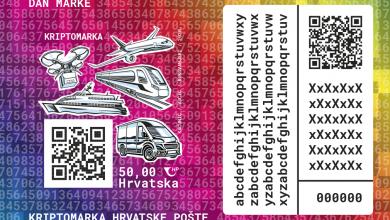 Photo of Prva hrvatska Kriptomarka – spoj filatelije i moderne tehnologije!