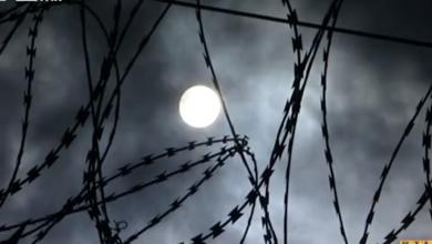 Photo of VIDEO Iz zatvora je ove godine pobjeglo 18 zatvorenika, ali za to kazne – nema