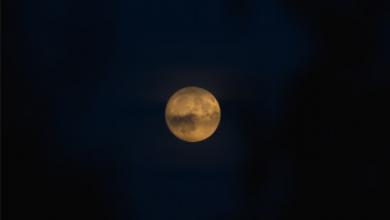Photo of PLAVI MJESEC Kraj listopada obilježit će rijetka prirodna pojava