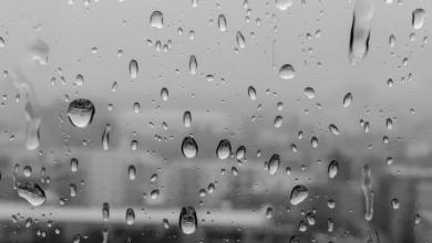 Photo of Vikend nam je donio oblake i kišu, provjerite kad se vraća sunce