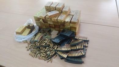 Photo of U Korenici dragovoljno predano 324 komada streljiva i 24 kilograma eksploziva