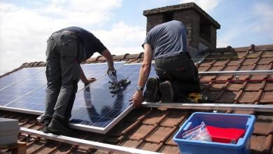 Photo of Objavljen Javni poziv za sufinanciranje fotonaponskih sustava u turizmu