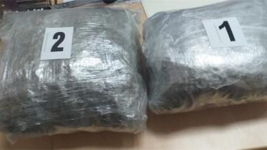 Photo of Lička policija pronašla više od 1,5 kilograma marihuane u autu