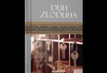 Photo of Novi roman hrvatskoga klasika Ivana Aralice Duh zloduha objavljen je u izdanju Školske knjige