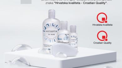"""Photo of ELDI dodijeljena prava uporabe znaka """"Hrvatska kvaliteta – Croatian Quality"""""""