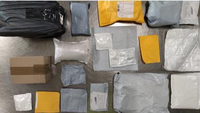 Photo of Važna obavijest iz Hrvatska pošte: Evo koje se pošiljke ne isporučuju u sandučiće
