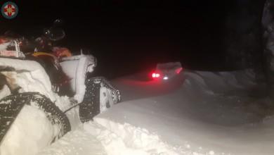 Photo of Po najvećoj buri i snijegu krenuli na Velebit, spasio ih HGSS