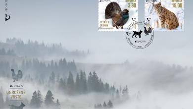 Photo of Najveća europska mačka i šumska koka iz ledenog doba na novim prigodnim markama