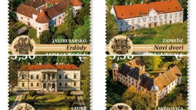 Photo of DVORCI HRVATSKE Četiri prekrasna hrvatska dvorca na novim markama!