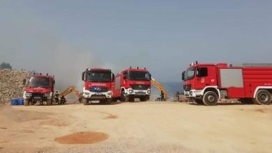 Photo of OPREZ Velika opasnost od izbijanja šumskih požara