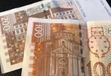 Photo of Novo pravilo: Evo koliko gotovine možete nositi preko granice