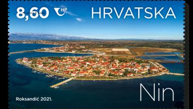 Photo of Prva prijestolnica Hrvata na novim markama