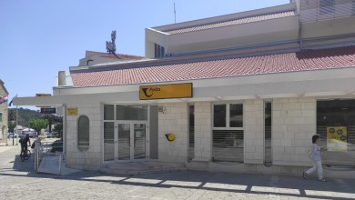 Photo of Više od 100 poštanskih ureda na obali produljuje radno vrijeme