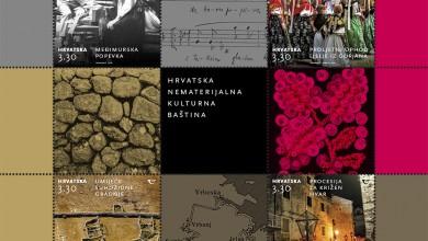 Photo of Hrvatska nematerijalna kulturna baština na novim poštanskim markama
