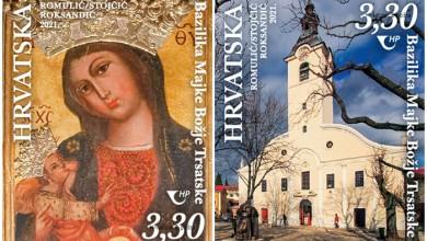 Photo of Hrvatska marijanska svetišta na novim markama