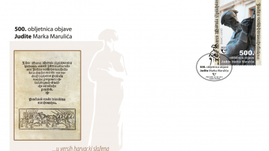 Photo of Judita na poštanskim markama u povodu 500. obljetnice objave