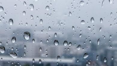 Photo of Nestabilno vrijeme se nastavlja, evo u kojim dijelovima zemlje je moguće još malo kiše