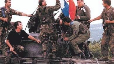 "Photo of Svečano obilježavanje 28. obljetnice vojno-redarstvene operacije ""Medački džep"""