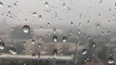 Photo of Stiže nam promjena vremena: Idućih dana možemo očekivati kišu i osjetno osvježenje