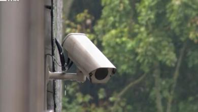 Photo of VIDEO Europski parlament zabranio policiji korištenje sustava za prepoznavanje